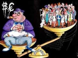 ricos-y-pobres